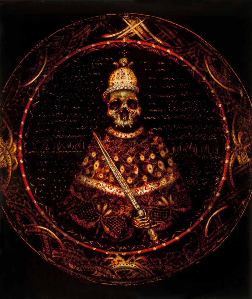 Oil on canvas from the collectionIvan IV Vasilyevich (Ivan the Terrible)